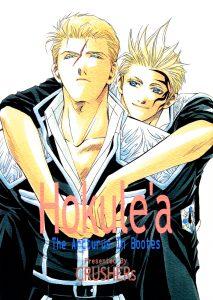 hokulea__cover_front_ff8br-ari