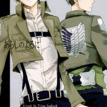 bdas_snk_arashi-no-yoru-ni_01